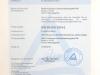 iso3834-2_tuv_zertifikat